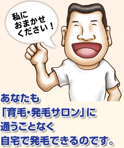 2010y01m17d_220855143.jpg